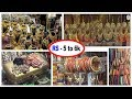 Cheapest Imitation Jewellery Wholesale & Retail Market || Kolkata