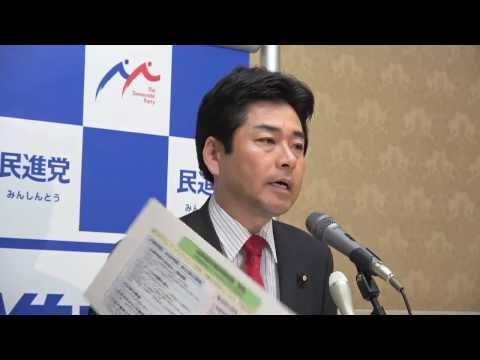 61108 山井国対委員長会見 2016年11月8日