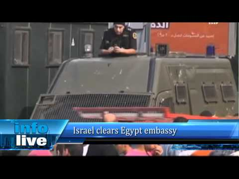 Israel Clears Egypt Embassy