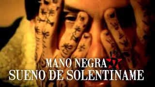 Play Sueno De Solentiname