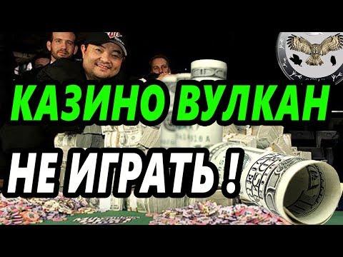 Список казино онлайн