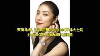 これまで、ドラマ『BOSS』(フジテレビ系)や『女王の教室』(日本テレ...