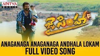 Anaganaga Anaganaga hala Lokam Full Video SongsJai Simha Video SongsBalakrishna Nayanthara