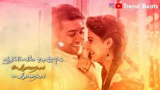 Santhithome kanakkalil - Anal mele panithuli Tamil love WhatsApp status | Trend Beats |