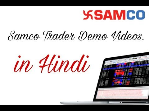 SAMCO Trader Demo in Hindi | Samco Securities |Techy Teach| ✔️