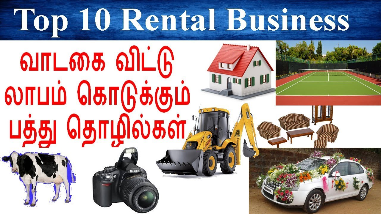 top 10 rental business ideas in tamil / வாடகை விட்டு