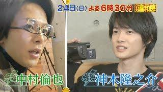 YouTube動画:『クイズ! THE違和感』11/24(日) 豪華俳優陣がクイズを出題!! あなたは違和感に気づけるか!?【TBS】