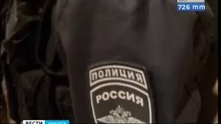 Подвела жадность. В Иркутске задержали подозреваемых в хищении денег у сирот, «Вести-Иркутск»