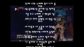 [복면가왕] 가수가 된 이유 - 자체검열 모자이크 [솔지(EXID)]