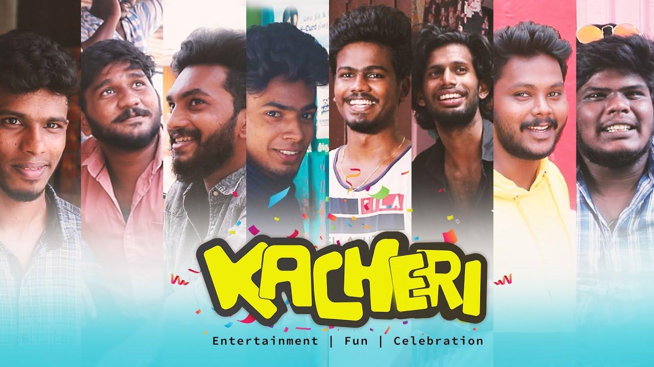 Kacheri - Entertainment - Fun - Celebration | Kacheri Shorts