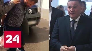 Криминальный авторитет пытался убить губернатора Бочарова из мести - Россия 24