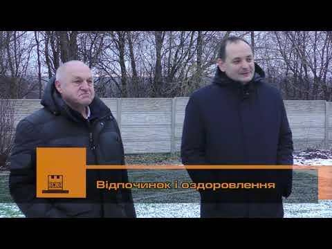 Телерадіокомпанія ВЕЖА: У таборі «Лімниця» відкрили сучасне футбольне поле