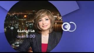 بالفيديو.. عمرو يوسف يكشف كواليس «جراند أوتيل» اليوم مع لميس الحديدي