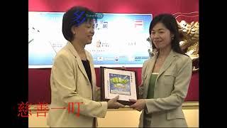 #20051006, #yeehong, #頤康, #慈善一叮