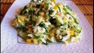 Салат овощной.  Салат овощной для худеющих, проще простого