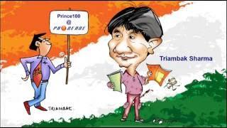 Einführung von 100-Prince cartoon in Raipur, die von Chief Minister von Chhattisgarh