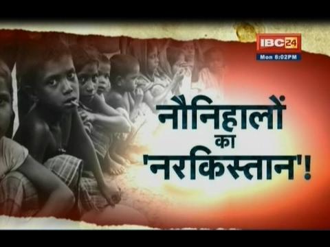 Malnutrition Deaths of Children in Sheopur District Madhya ...