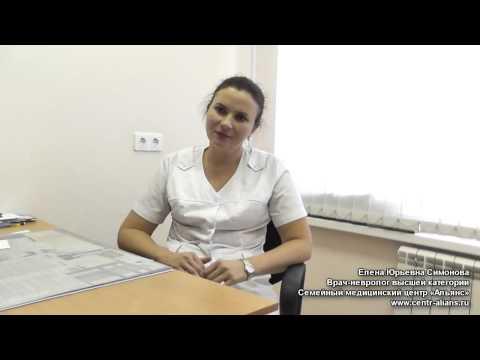 Аппарат Витафон: профилактика и лечение заболеваний