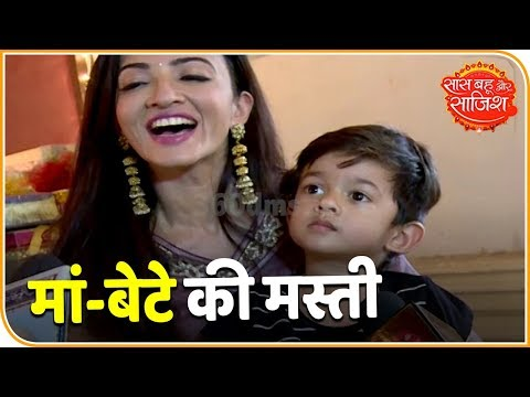 Aap Ke Aa Jane Se: Watch Real Life Chemistry Of Vedika And Her Son | Saas Bahu Aur Saazish