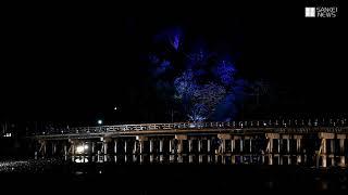 京都・嵐山花灯路を前に試験点灯