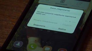 Плату за коммуналку хотят снимать со счетов граждан автоматически | Ранок з Україною