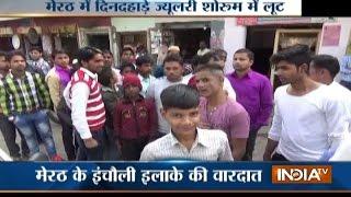 Robbers Loot Jewellery Showroom in Broad Daylight in Meerut