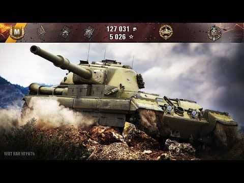 [KOPM2] фарм на скорпеч // World of Tanks
