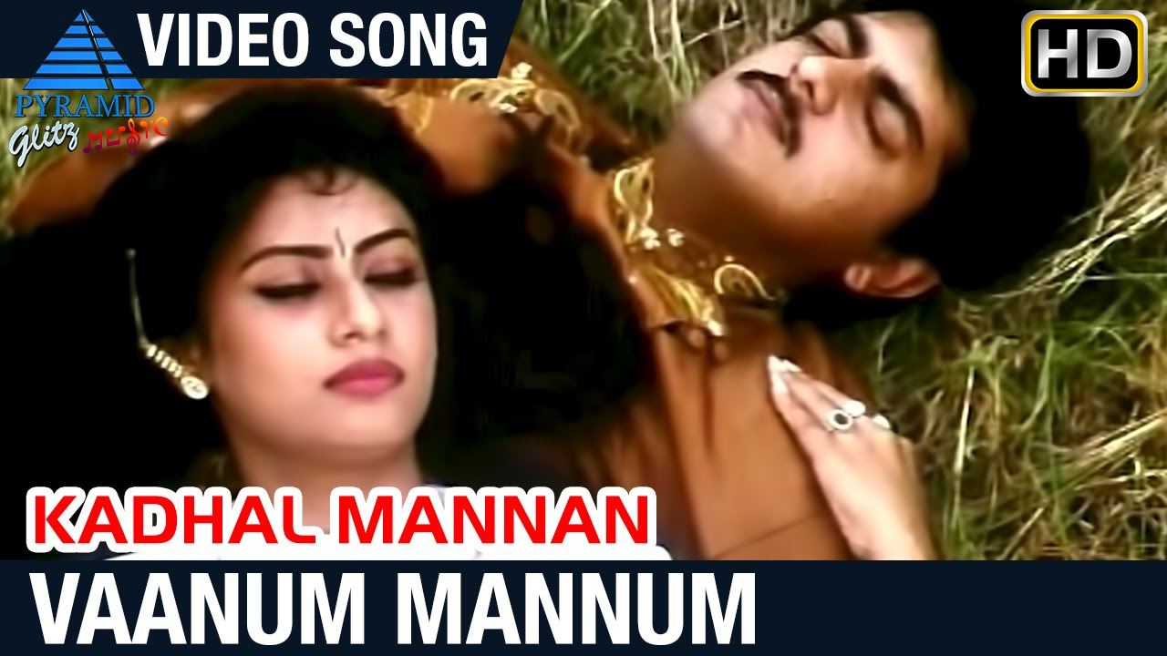 Eswara Vaanum Lyrics - Kannedhirae Thondrinal - Tamil Movie Song