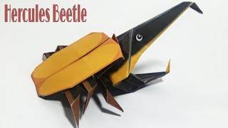 EASY HERCULES BEETLE ORIGAMI TUTORIAL | CUTE ORIGAMI