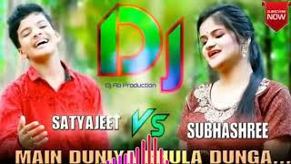 Main Duniya Bhula Dunga Teri Chahat Mein Hindi DJ remix gana achha Lage to like subscribe Jarur kare