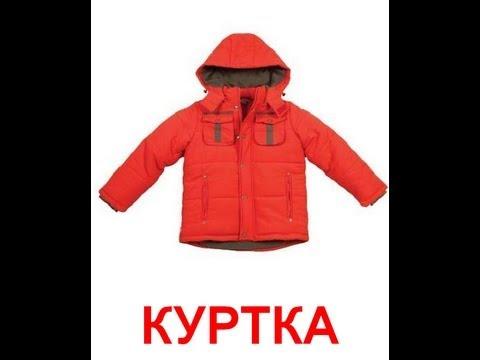Куртка Quilt для девочки Reimatec® Reima - YouTube