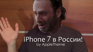 видео дисплей iphone 6s plus в Саратове
