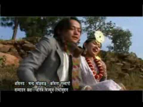 Limbu Song:- E Hai Haa By Manu Nembang