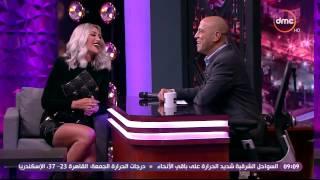 عيش الليلة - مايا دياب تغازل أشرف عبد الباقي ..