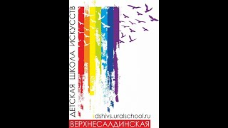 Театральный коллектив МастАк   г. Верхняя Салда   Детская сказка опера Коза