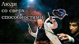 Русские фильмы про супергероев