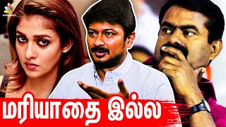 முதல கோவத்தை குறைங்க!   Udhayanidhi Stalin Interview   Mysskin Psycho Nayanthara, Seeman, Aditi Rao