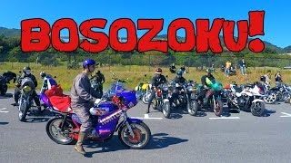 Video Bosozoku at the Bike Meet (Kansai Rider Japan) download MP3, 3GP, MP4, WEBM, AVI, FLV September 2017