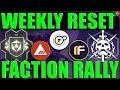 Destiny 2 Weekly Reset Today Faction Ralley Nightfall Flashpoint More mp3