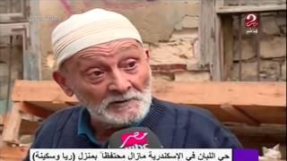 صباحك مصري القصة الحقيقة لسفاحتي الاسكندرية ريا وسكينة Youtube