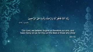 Ramadhan: Al-Mu'minun - Verse 110
