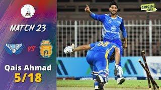 APLT20 2018 M23: Qais Ahmad's all 5 wickets against Kabul Zwanan - Afghanistan Premier League T20