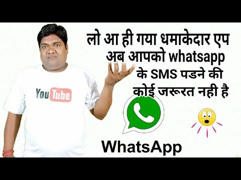 whatsapp sms no read only speak voice   T2S:Text to Voice - Read Aloud    aaosikhe