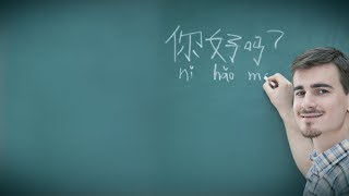 China's rise as academic destination