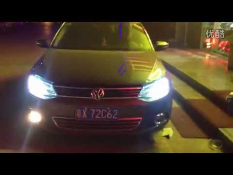 2011-2014 Volkswagen Jetta LED DRL Headlight with HID Bi-xenon Projector - YouTube