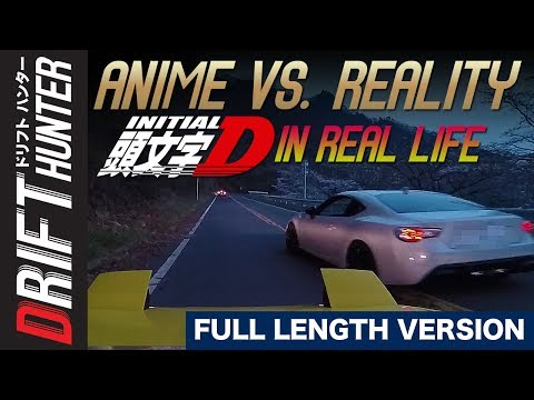 Anime vs Reality: Running With The Myogi Night Kids (Initial D in real life)