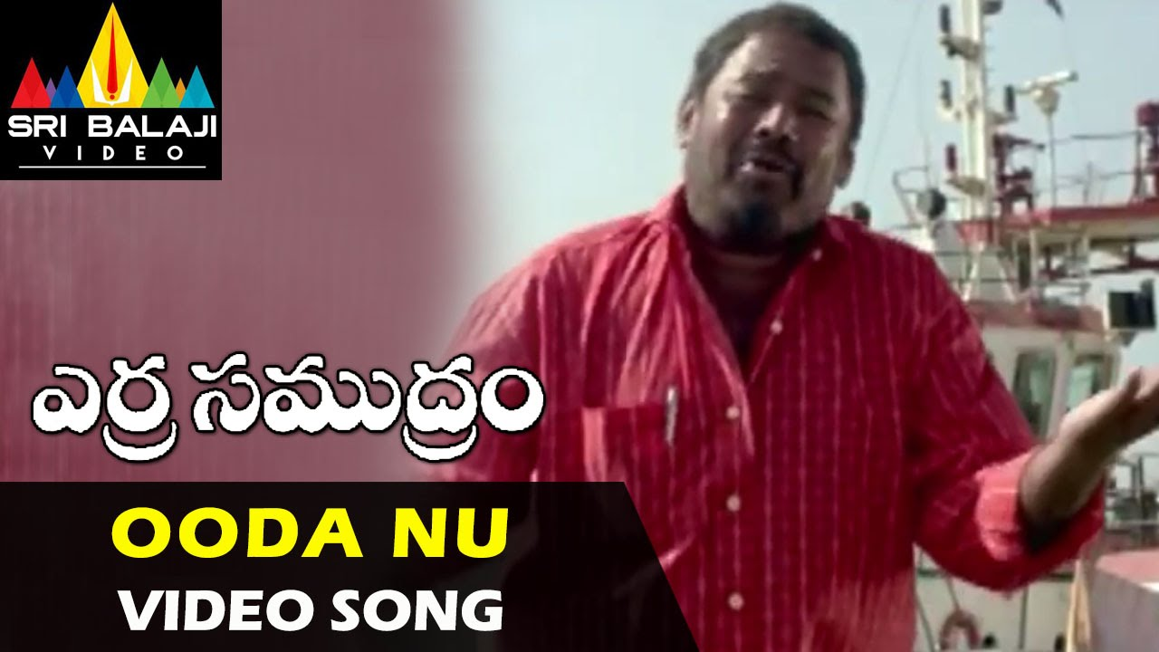 ININ NEWS telugu new mp3 songs free download