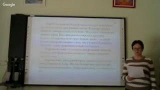 Мастер-класс «Региональный компонент на уроках русского языка при изучении орфографии»