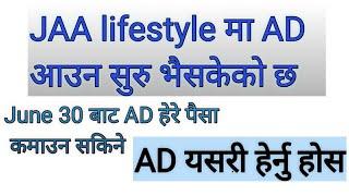 #jaa Lifestyle #join Free #watch AD #Earn Money