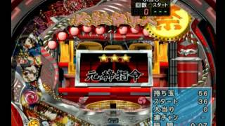 PS2 ぱちんこ必殺仕事人III 祭バージョン 1/89.9.